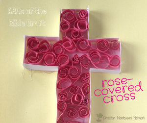 ABCs of the Bible Crafts: C is for Cross