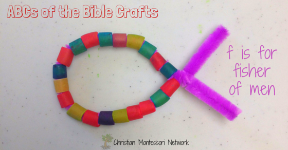 "ABCs of the Bible Crafts - a series of bible school craft ideas for each letter of the alphabet. This ""f is for fisher of men"" craft is perfect for fine motor muscle development and talking about discipileship!"