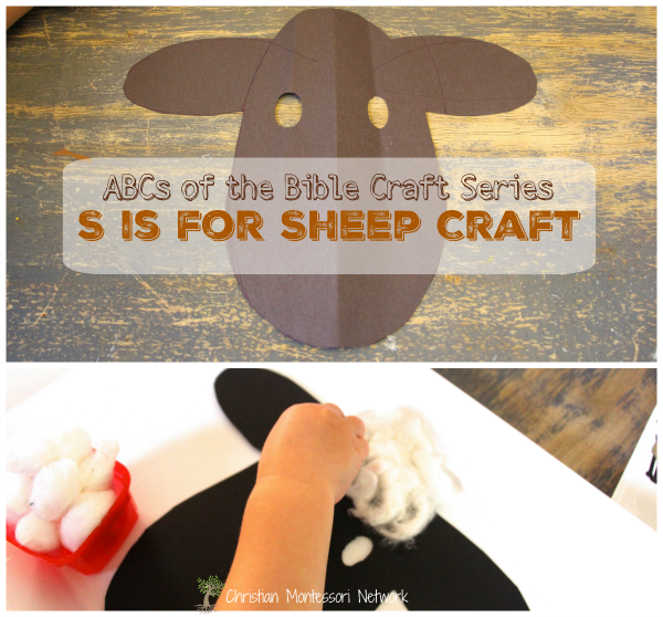 ABCs of the Bible Craft Series - S is for Sheep Craft is a great way to explain the concept of the Lord as Shepard
